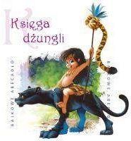 Bajkowe Abecadło - Księga dżungli - praca zbiorowa