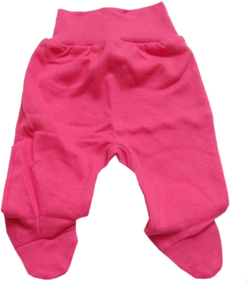 Półśpiochy dla niemowląt Kolorek malinowy