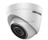 Hikvision DS-2CD1331-I - Szybka wysyłka, Możliwy montaż, Upusty dla instalatorów, Profesjonalne doradztwo!