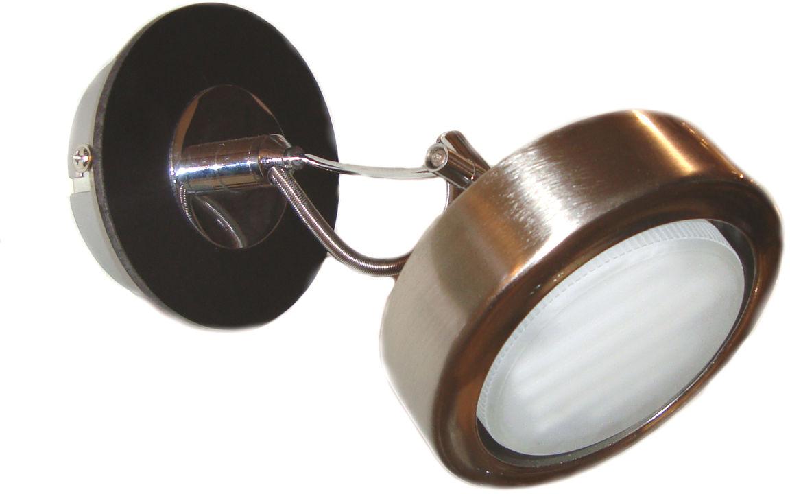 Candellux EARTH 91-15788 kinkiet lampa ścienna satyna+wenge 1X9W GX53 regulacja klosza 10cm