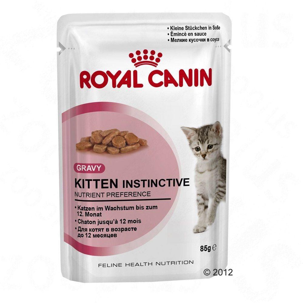 Royal Canin Kitten Instinctive w galaretce karma mokra dla kociąt do 12 miesiąca życia saszetka 85g Royal Canin Feline DLA ZAMÓWIEŃ + 99zł GRATIS!