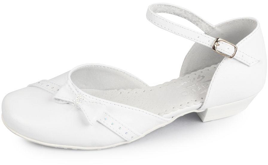 Komunijne buty na obcasie dla dziewczynki 31-38 BK19 białe