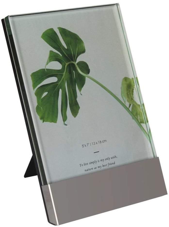 Ramka na zdjęcia More 12 x 18 cm srebrna szklana