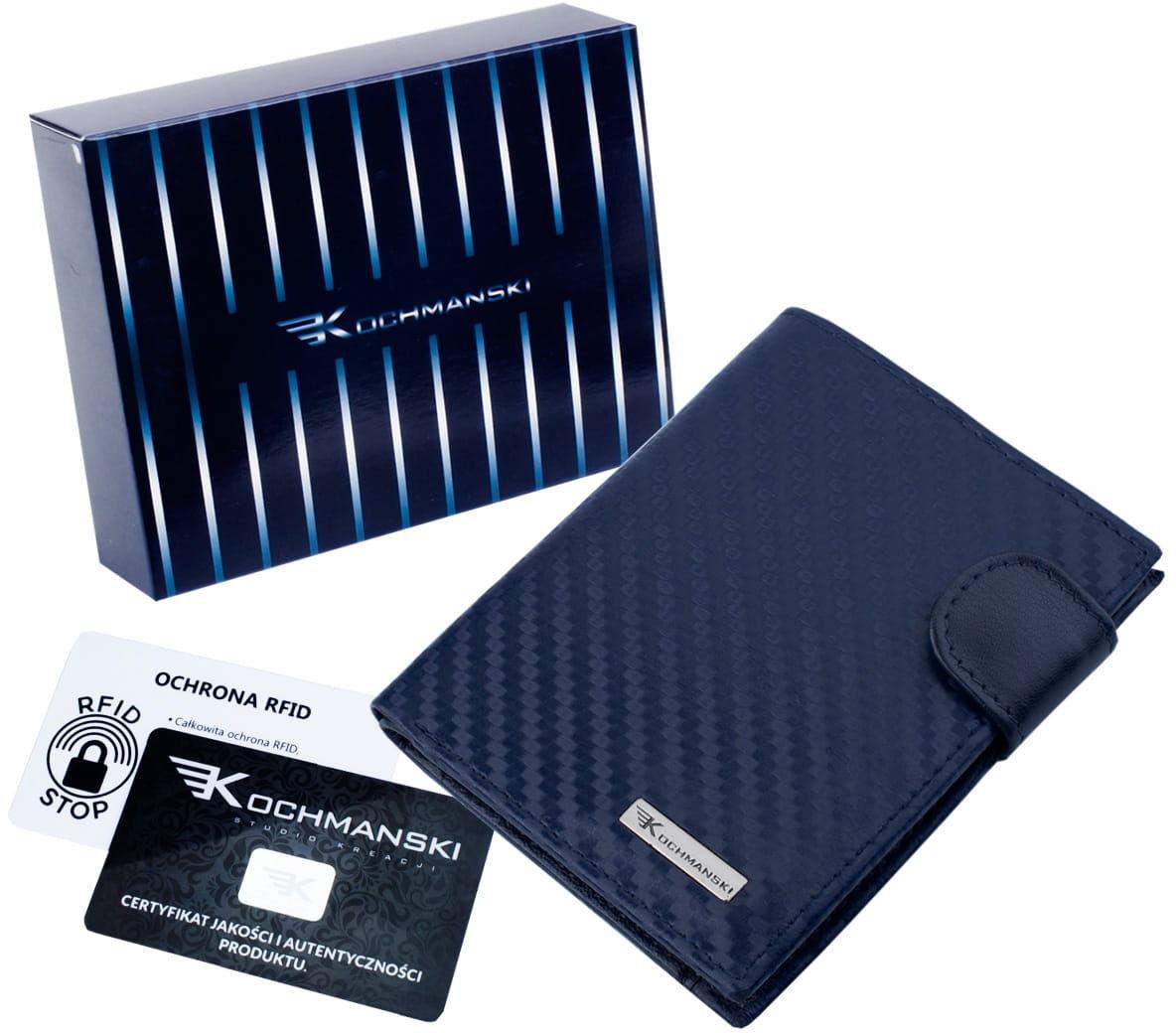 KOCHMANSKI mały, cienki skórzany portfel męski PREMIUM 3213