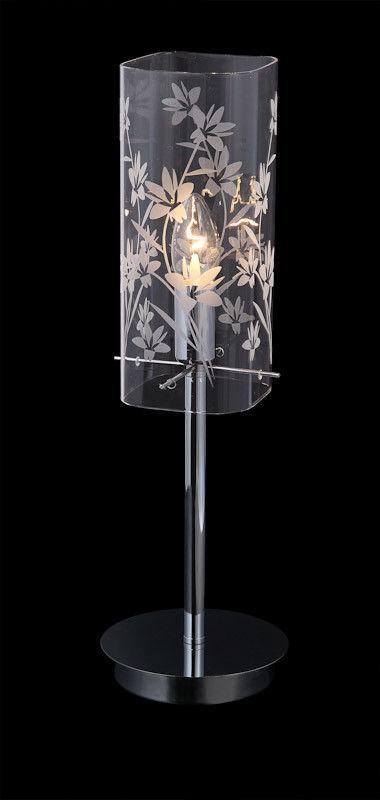 RABAT DO MINUS 15% ITALUX YASMIN MTM1823/1 SG Lampka stołowa -