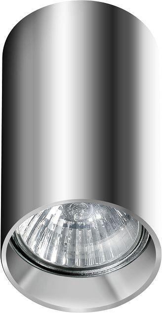 Plafon Mini Round AZ1707 AZzardo nowoczesna oprawa w kolorze chromu