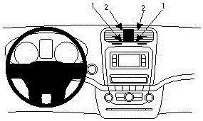 ProClip do Fiat Freemont 11-20