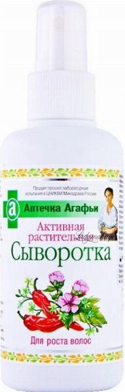 Agafia - Apteczka Agafii - Aktywne serum ziołowe na porost włosów - 150 ml