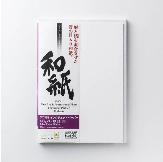 Papier AWAGAMI Inbe Thick White 125 - A2, 10 arkuszy (IJ-0462)
