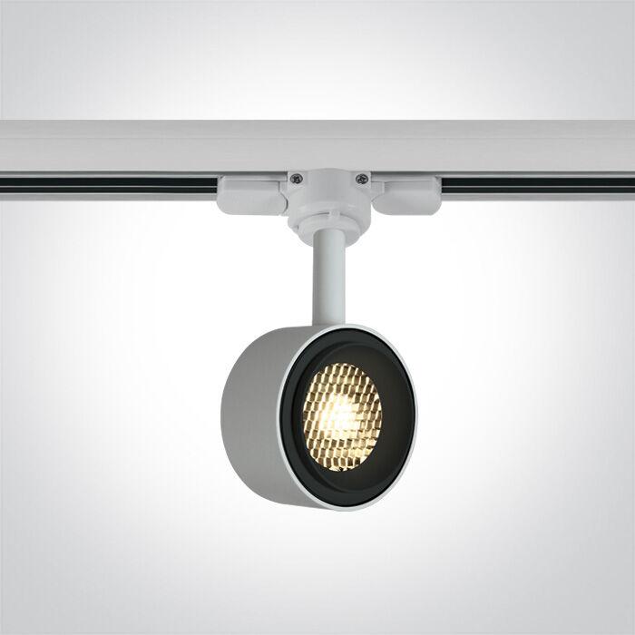 Oprawa szynowa Kinigos 65644T/W/W - ONE Light