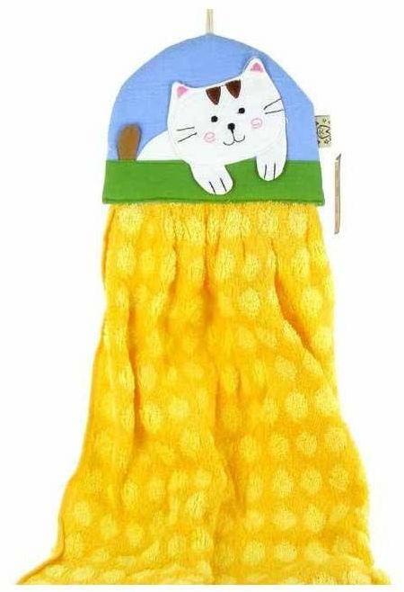 Wycieraczka  japoński design  kot Kawaii