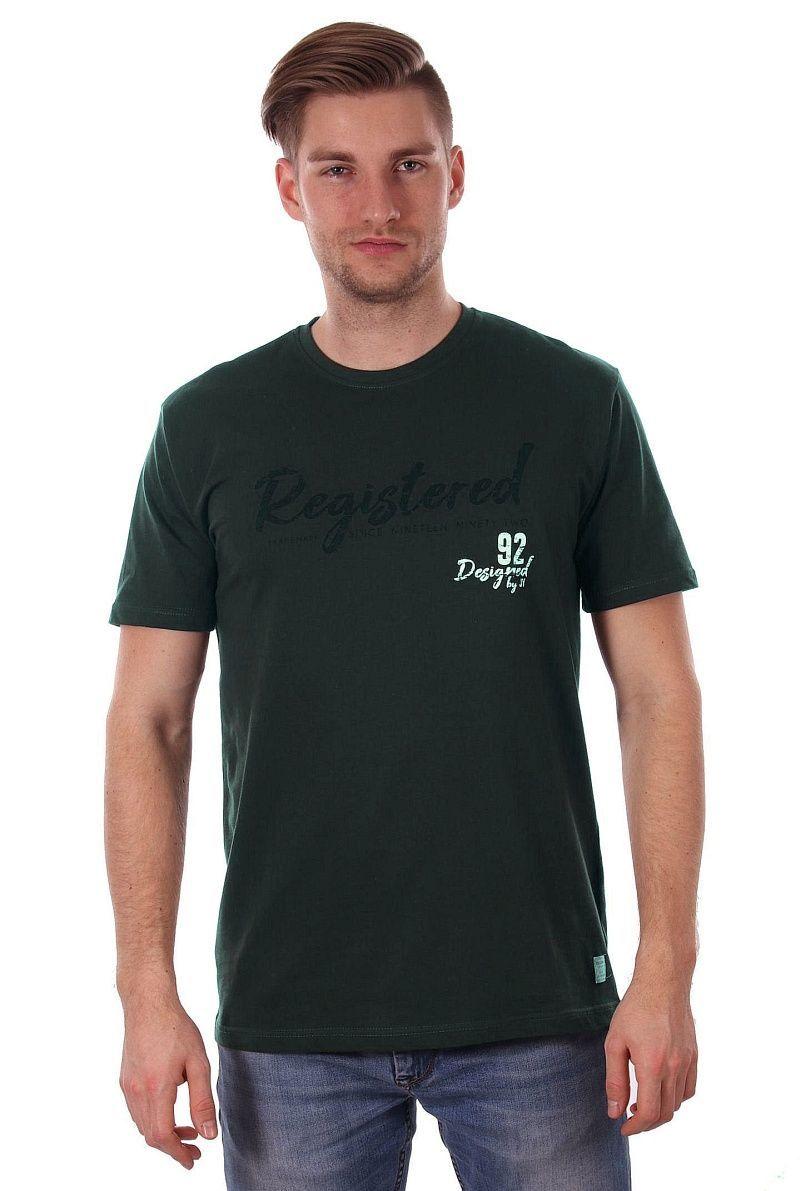 Zielony T-shirt Męski z Nadrukiem, w Napisy, Krótki Rękaw, Just Yuppi, Oliwkowa Koszulka TSJTYUP9004kol8ZIELONY