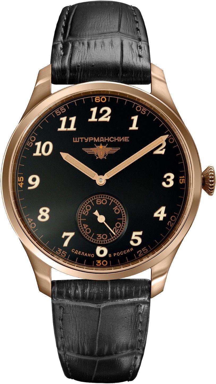 Zegarek Sturmanskie VD78-6819424 Sputnik - CENA DO NEGOCJACJI - DOSTAWA DHL GRATIS, KUPUJ BEZ RYZYKA - 100 dni na zwrot, możliwość wygrawerowania dowolnego tekstu.