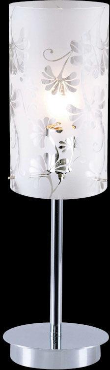 SENSE MTM1673-1 LAMPKA ITALUX