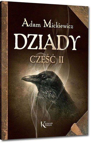 Dziady cz. II kolor BR GREG - Adam Mickiewicz