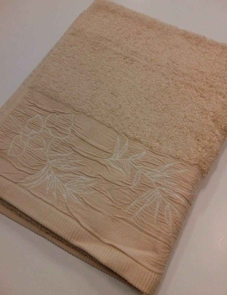 Ręcznik FR 7704 50x90 bambusowy 03 beżowy z aplikcją