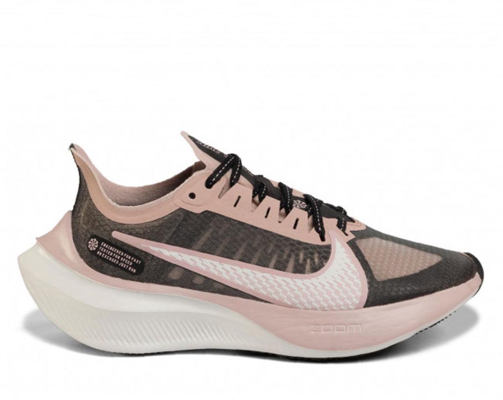 Nike Sneakers Kobiety