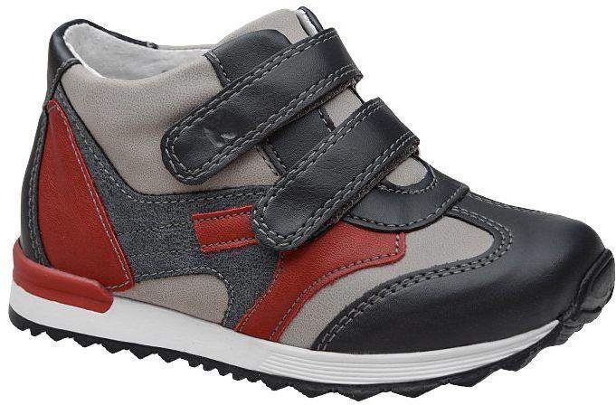 Trzewiki KORNECKI 4885 M Grafitowe nieocieplane na rzepy Sneakersy