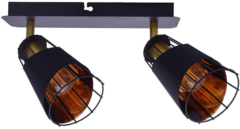 Milagro RICK ML5566 oprawa spot nowoczesna dwa punkty świetlne oprawę zamknięto w metalowym kloszu z drucianymi elementami czarny 2xE14 28cm