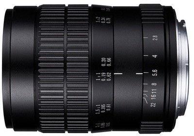 Venus Optics Laowa 60 mm f/2,8 Macro 2:1 (Nikon F)