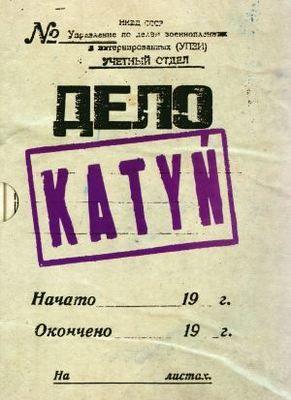 Katyń op.tw