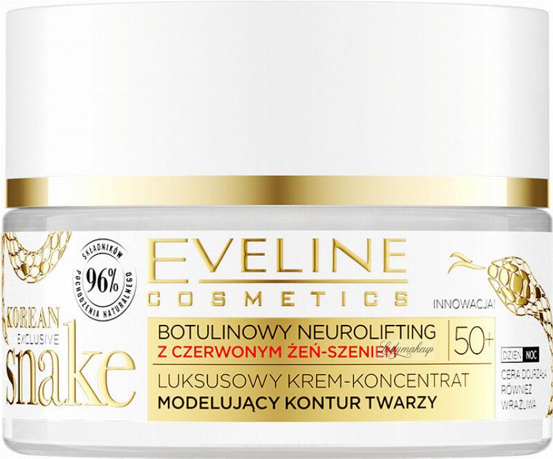 Eveline Cosmetics - KOREAN EXCLUSIVE SNAKE - Luksusowy krem-koncentrat modelujący kontur twarzy - 50+