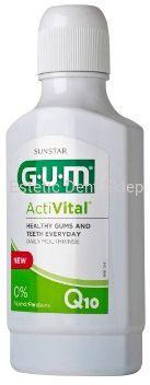 GUM ActiVital - Płyn do płukania z koenzymem Q10 i wyciągiem z granatu do codziennej pielęgnacji zębów i dziąseł 500ml