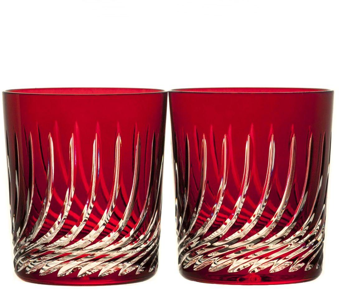 Szklanki kryształowe do whisky 2 sztuki (11093)