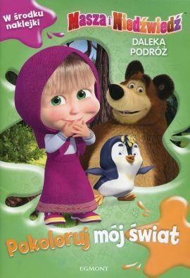 Masza i Niedźwiedź. Daleka podróż Pokoloruj mój świat