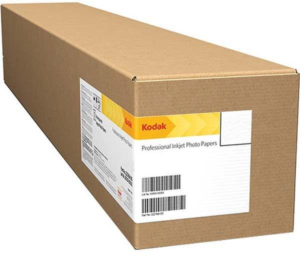 Kodak KPROA4L Professional Inkjet Photo Paper Lustre, 255 g, A4, biały papier