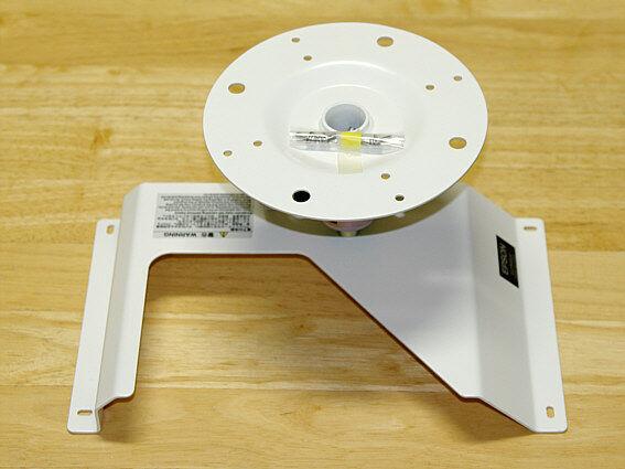 Mocowanie podsufitowe do projektora Epson EMP-TW520/TW600 + UCHWYTorazKABEL HDMI GRATIS !!! MOŻLIWOŚĆ NEGOCJACJI  Odbiór Salon WA-WA lub Kurier 24H. Zadzwoń i Zamów: 888-111-321 !!!