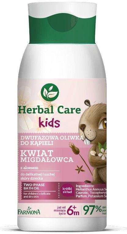 HERBAL CARE Kids Dwufazowa oliwka do kąpieli 300ml