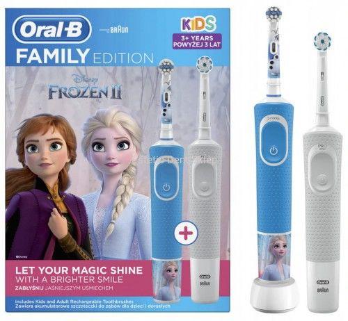 ORAL-B Frozen FAMILY Pack - zestaw dwóch szczoteczek elektrycznych Kids Frozen II + Vitality 100