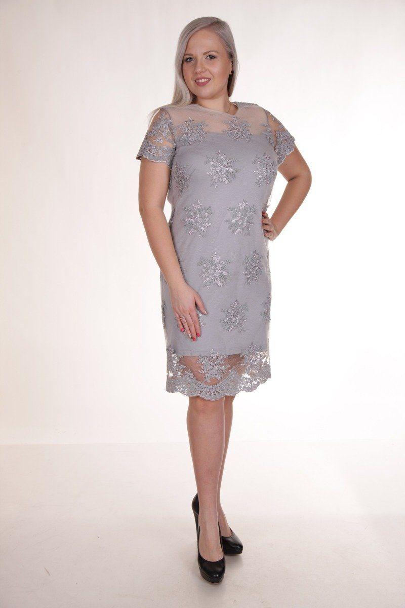 Sukienka FSU863 SZARY JASNY