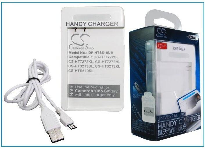 HTC BB96100 zewnętrzna biurkowa ładowarka USB (Cameron Sino)