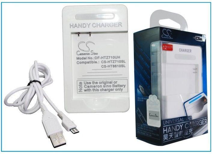 HTC BA S560 zewnętrzna biurkowa ładowarka USB (Cameron Sino)