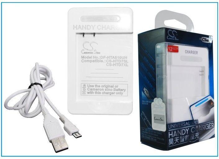 HTC BA S540 zewnętrzna biurkowa ładowarka USB (Cameron Sino)