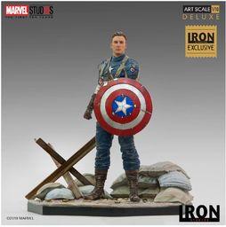 Iron Studios 20719-10 ''Captain America First Avenger 1:10'' figurka Marvel