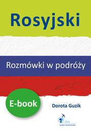 Rosyjski Rozmówki w podróży - Ebook.