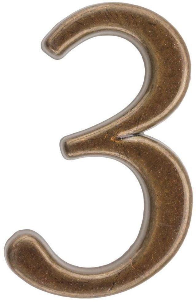 Cyfra 3 wys. 5 cm metalowa brązowa