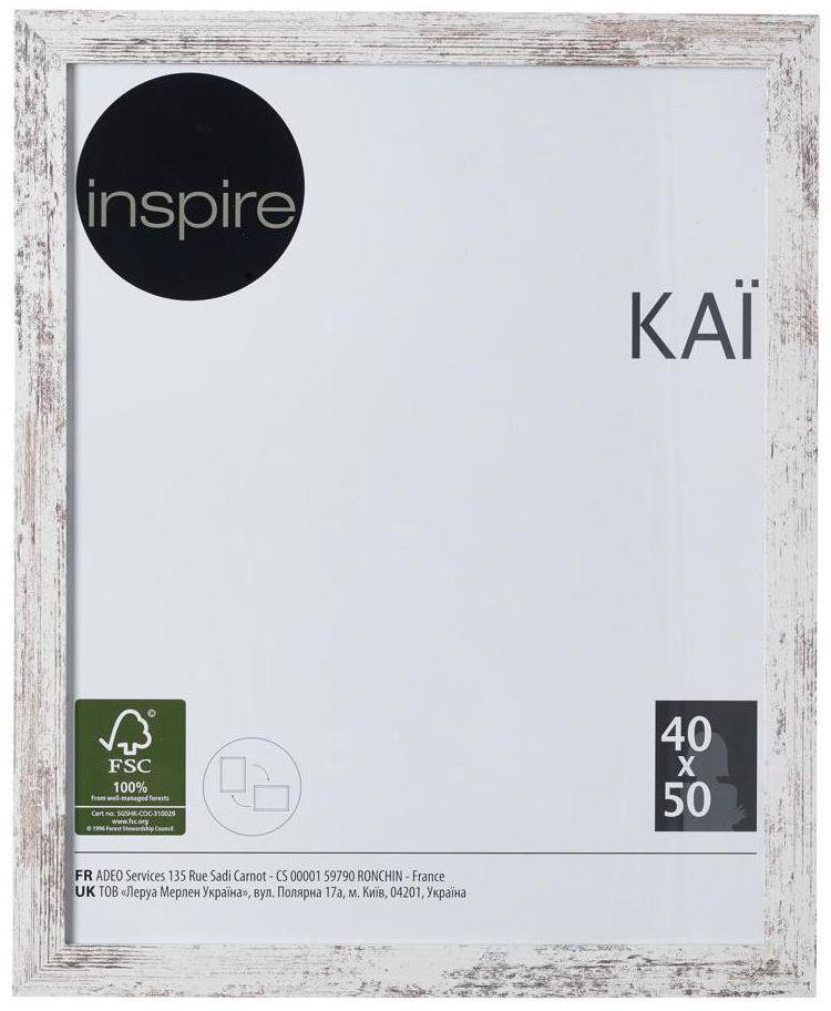 Ramka na zdjęcia Kai 40 x 50 cm biała shabby MDF Inspire