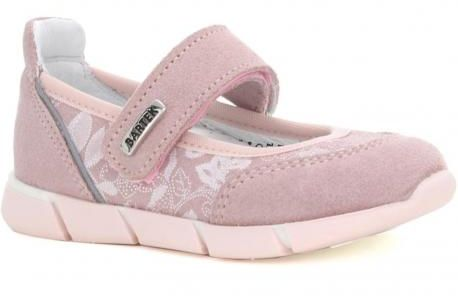 Bartek 51058-PET baleriny balerinki różowe dziewczęce