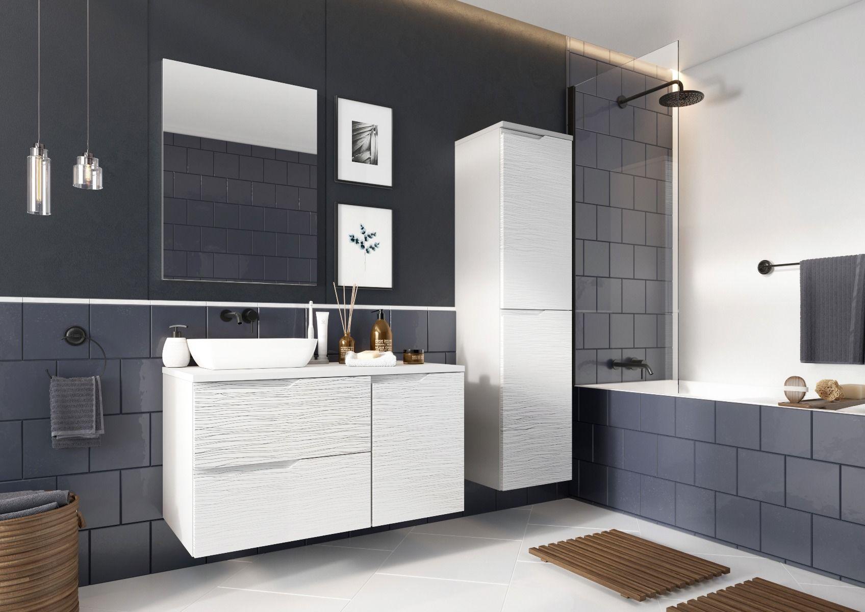 Szafka łazienkowa NICEA HOLOGRAM D40 P biała  Kupuj w Sprawdzonych sklepach
