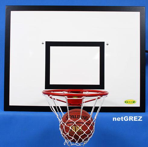 Koszykówka Young tablica+obręcz