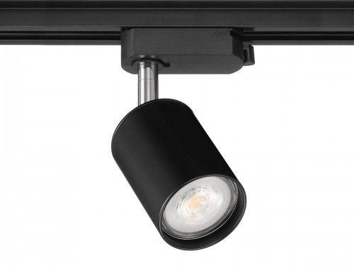 Reflektor szynowy na żarówkę GU10 czarny