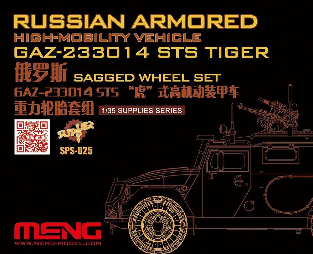 Meng SPS-025 - zestaw modelarski Russian Armored High-mobility VehicleGAZ 233014STS Tiger Sagged WheelSet