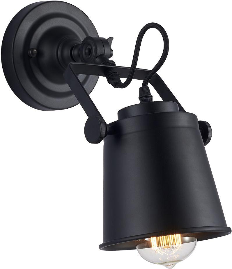 Kinkiet Detroit W01758BK COSMOLight czarna oprawa w stylu nowoczesnym