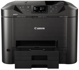 Canon MB5450 ### 3 lata gwarancji ### Gadżety Canon ### Eksploatacja -10% ### Negocjuj Cenę ### Raty ### Szybkie Płatności