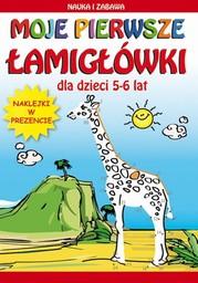 Moje pierwsze łamigłówki. Dla dzieci 5-6 lat - Ebook.
