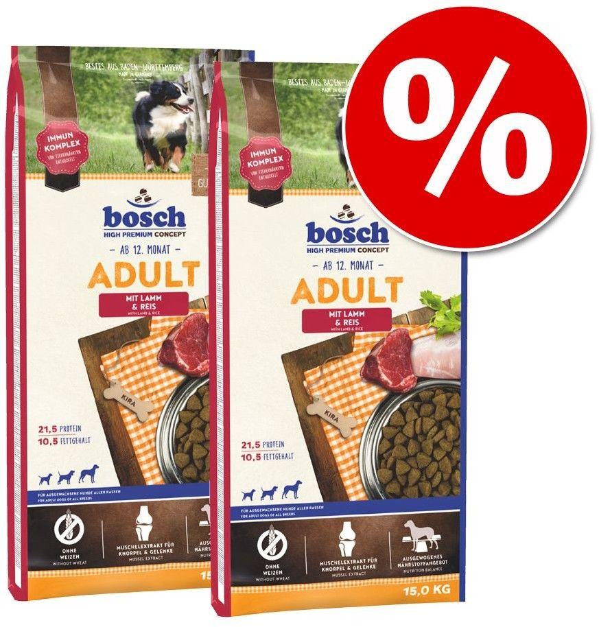 Bosch Senior (nowa receptura) 2,5kg